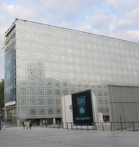 Institut du monde arabe - TousLesMusées