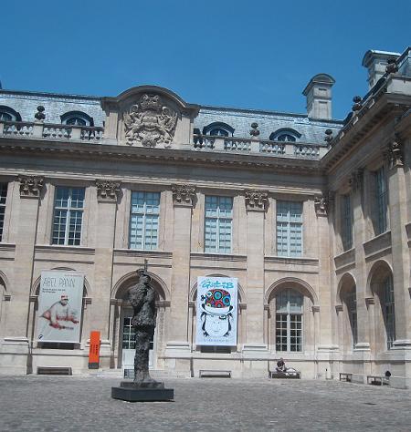 Musée d'Art et d'Histoire du Judaïsme