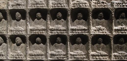 Musée de Shanghai TLM stèle